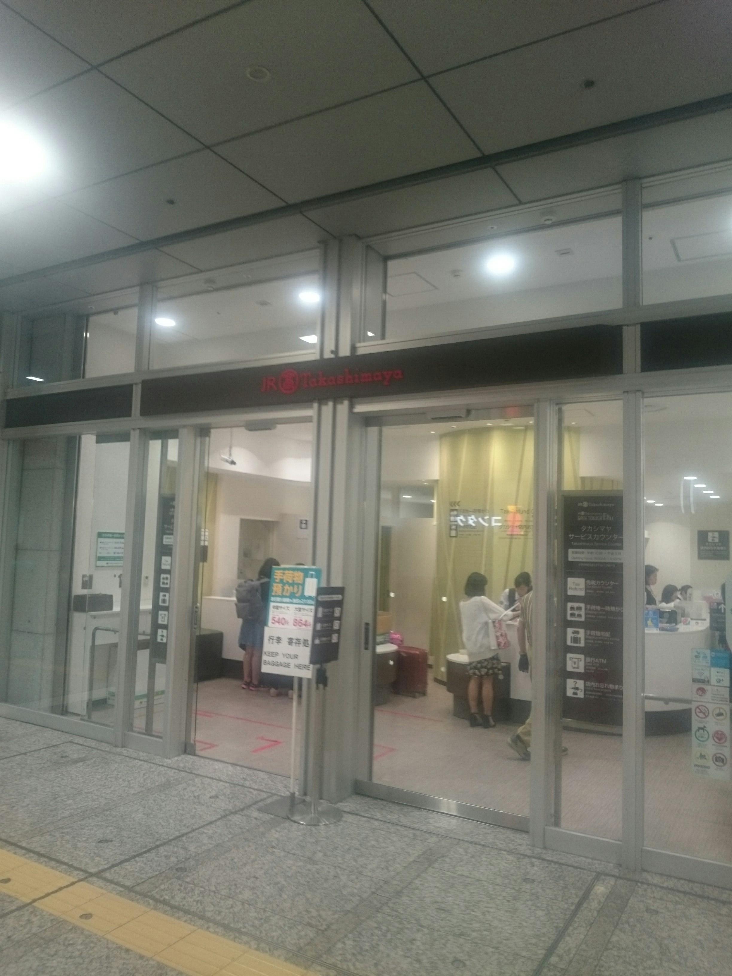 JR名古屋タカシマヤセンター