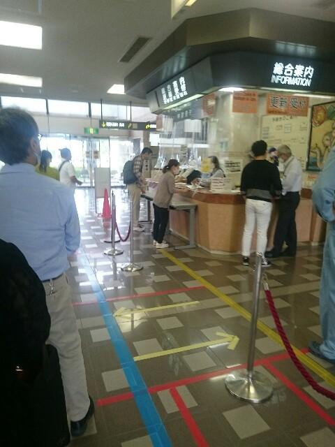 静岡県西部運転免許センター