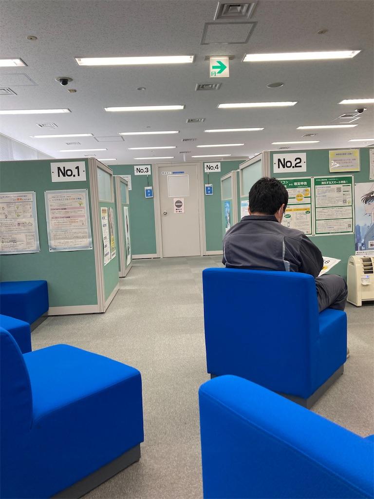 浜松西税務署