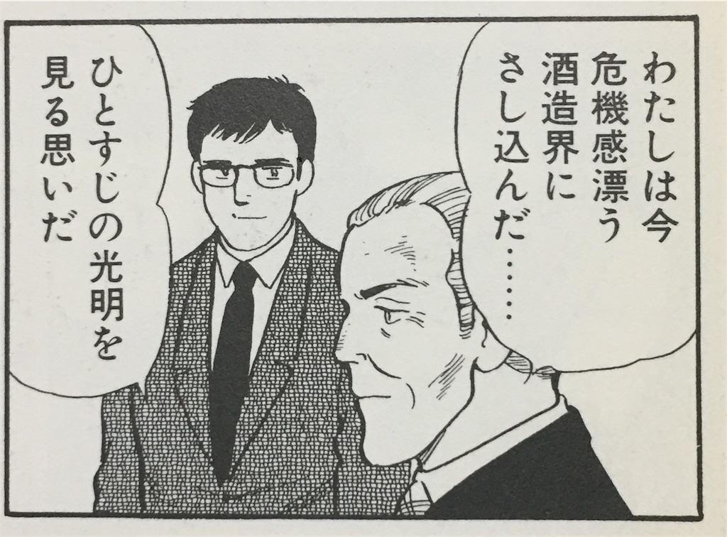 f:id:imasuyoo:20180122010057j:image