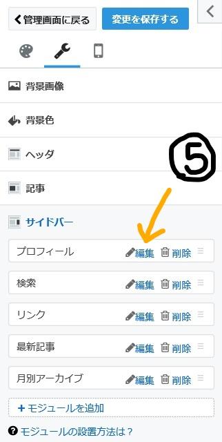 f:id:imaterasu:20190623075151j:plain
