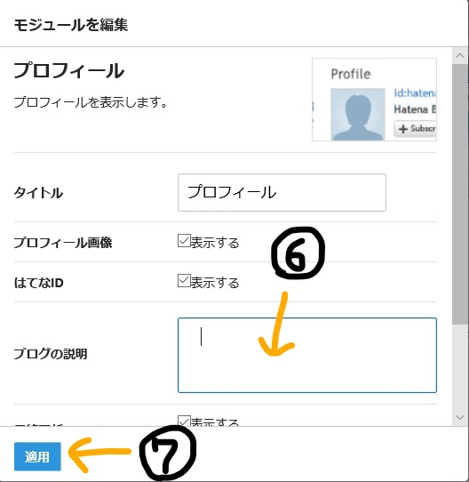 f:id:imaterasu:20190623075226j:plain