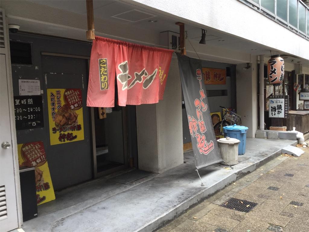 f:id:imaterasu:20190817201226j:image