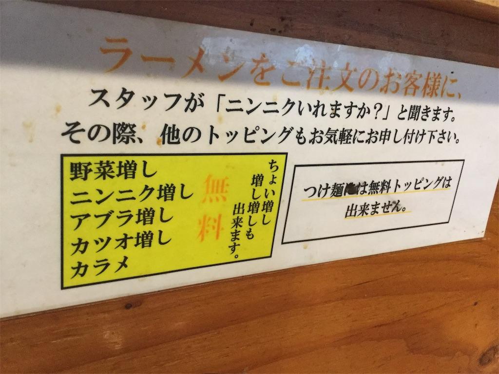 f:id:imaterasu:20190817201247j:image