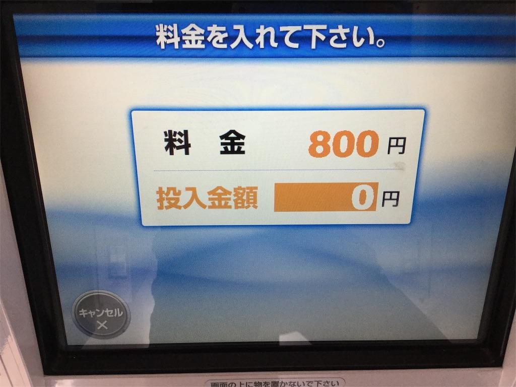 f:id:imaterasu:20190831102047j:image