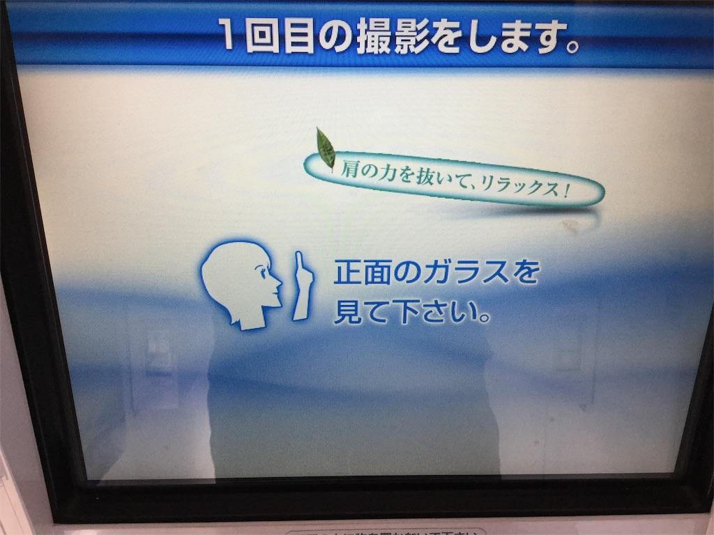 f:id:imaterasu:20190831102208j:image