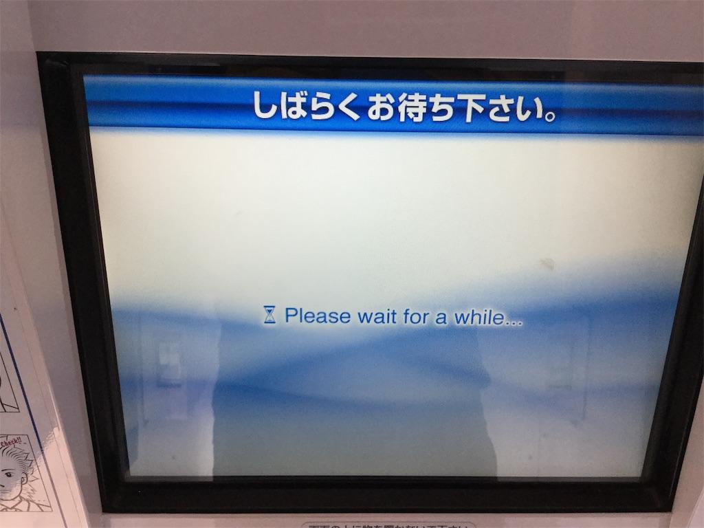f:id:imaterasu:20190831102232j:image