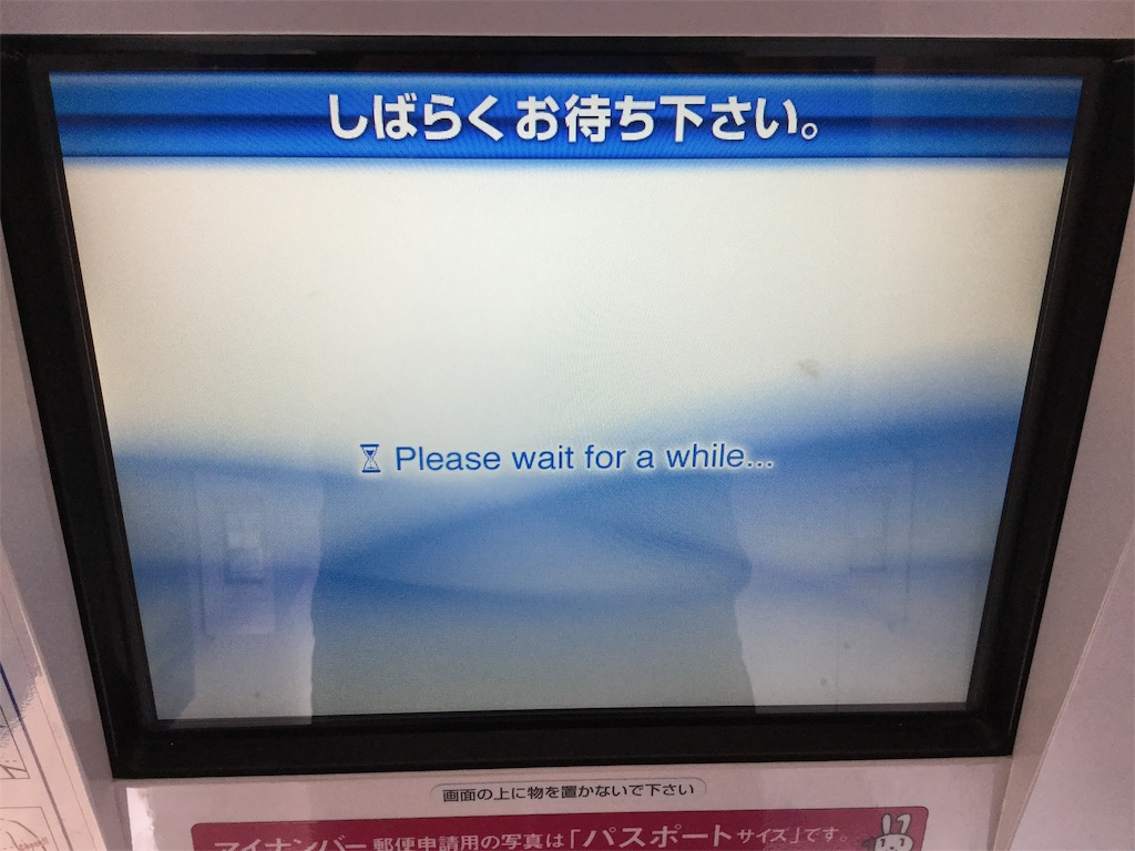 f:id:imaterasu:20190831102355j:image