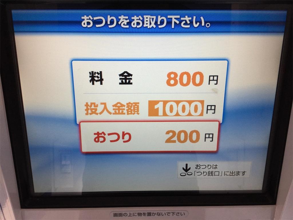 f:id:imaterasu:20190831102416j:image