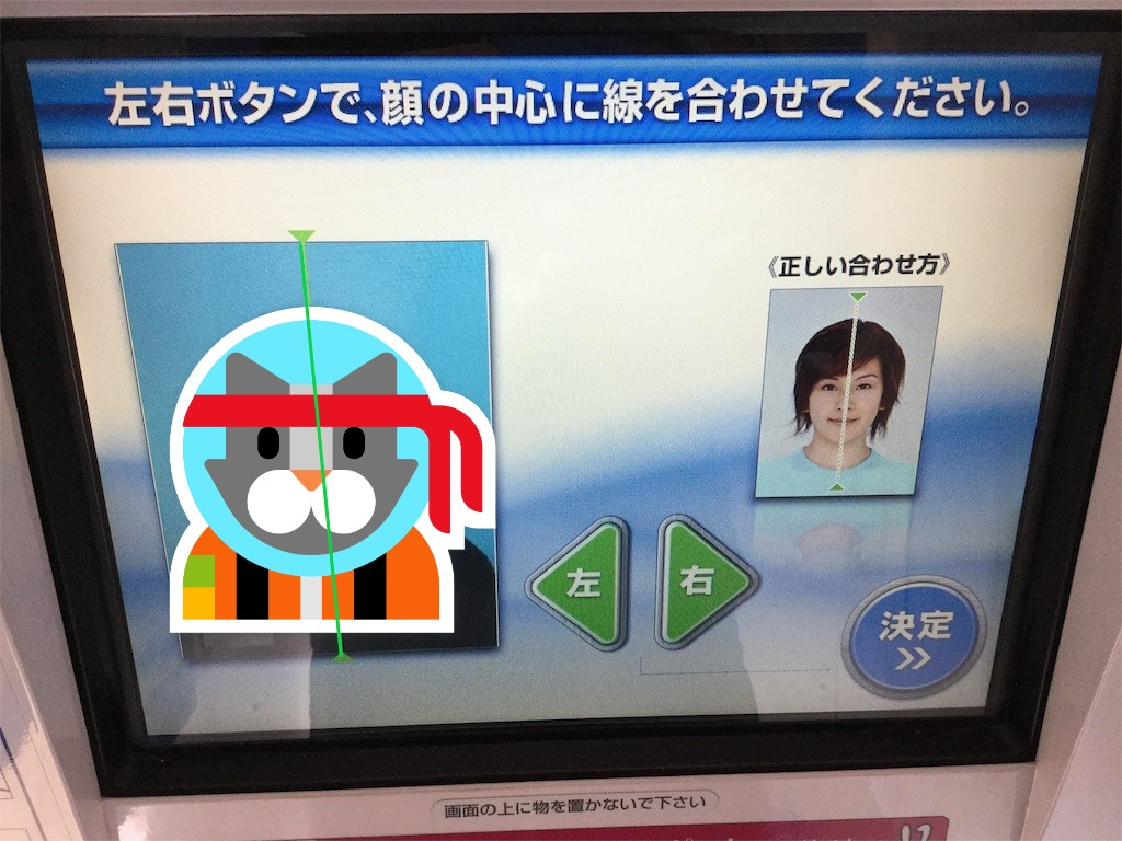 f:id:imaterasu:20190904162703j:plain