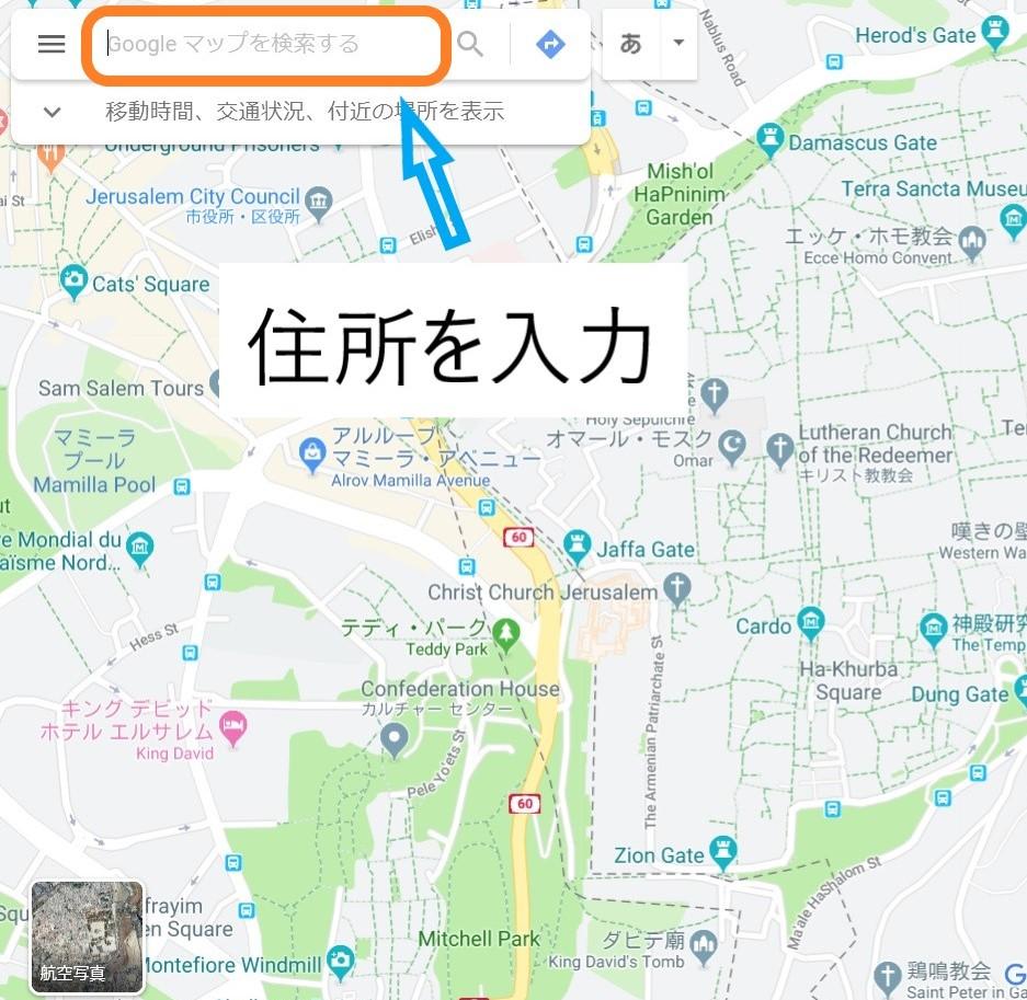 f:id:imaterasu:20190907151955j:plain