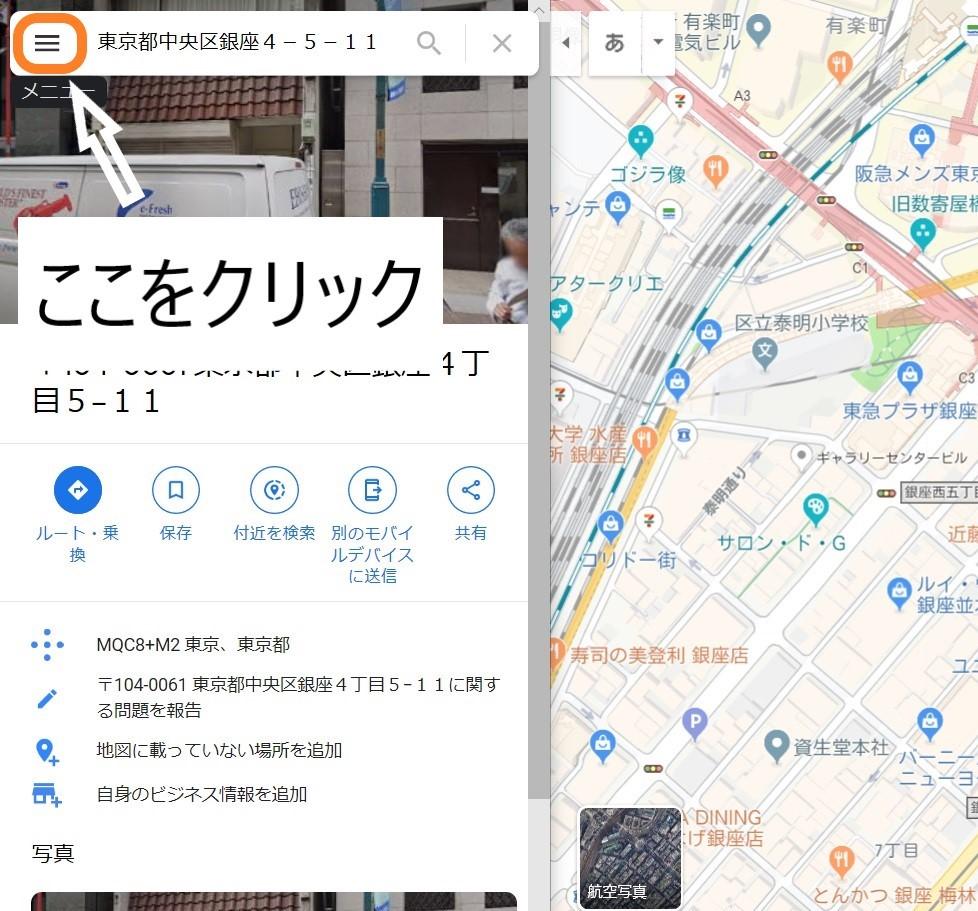 f:id:imaterasu:20190907152115j:plain