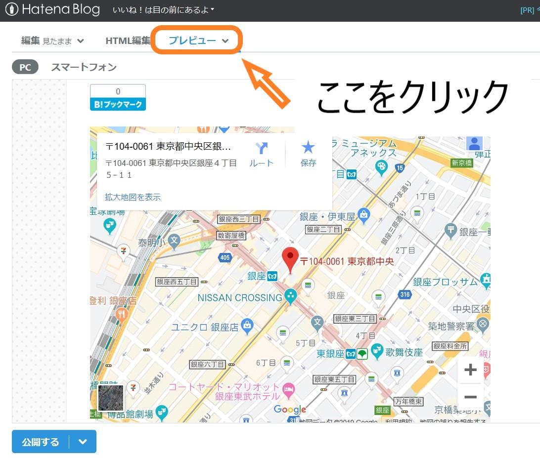 f:id:imaterasu:20190907154323j:plain