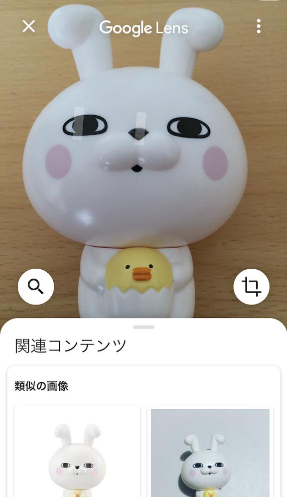f:id:imaterasu:20190923152626p:plain
