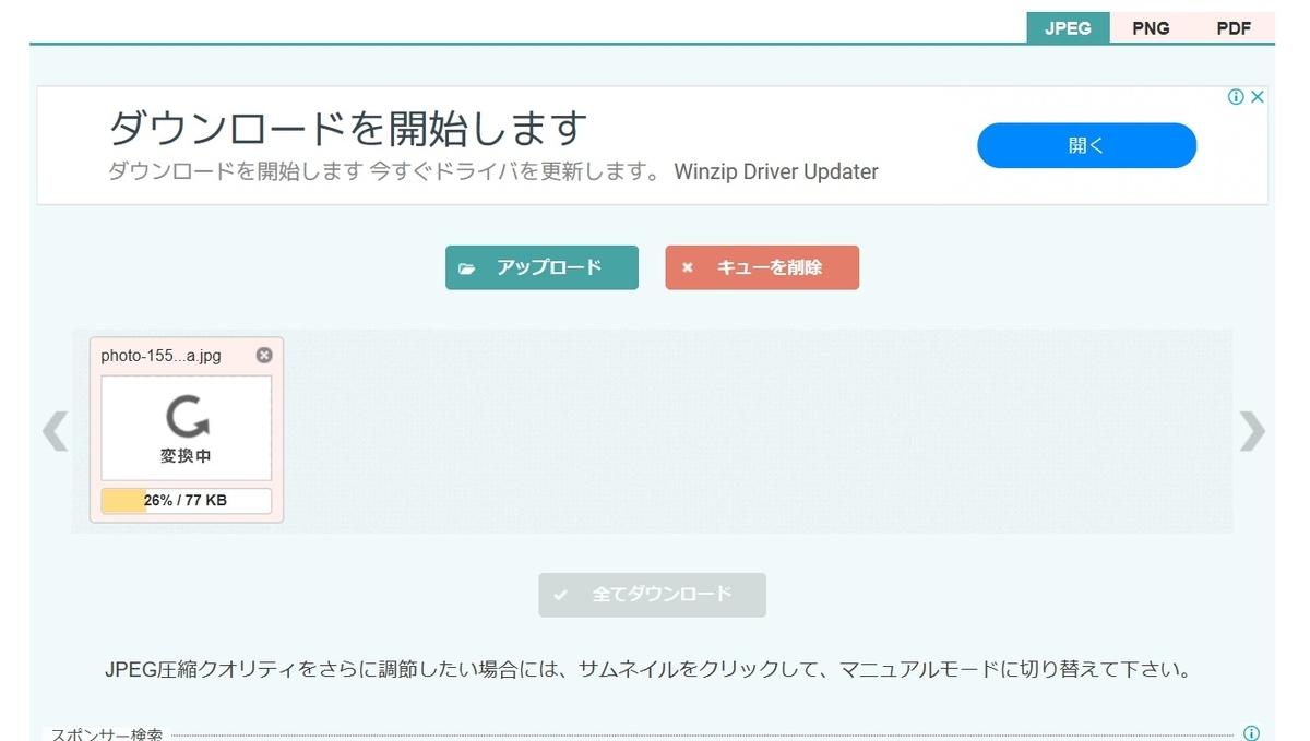 f:id:imaterasu:20191008222439j:plain