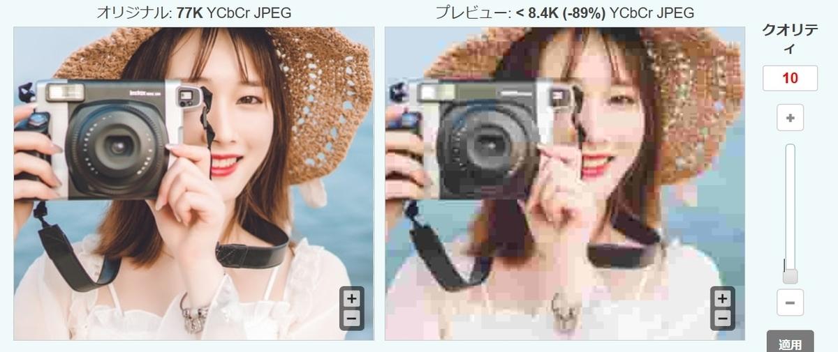 f:id:imaterasu:20191008230657j:plain