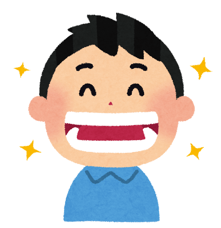f:id:imaterasu:20191014133843p:plain