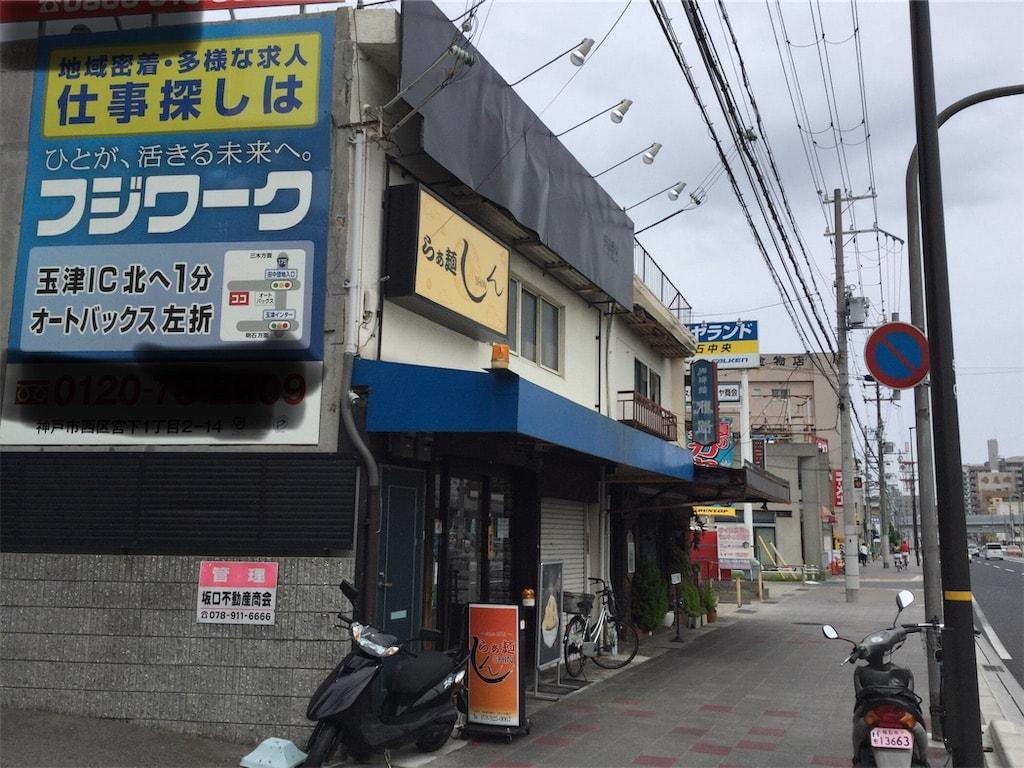 f:id:imaterasu:20191024212759j:plain