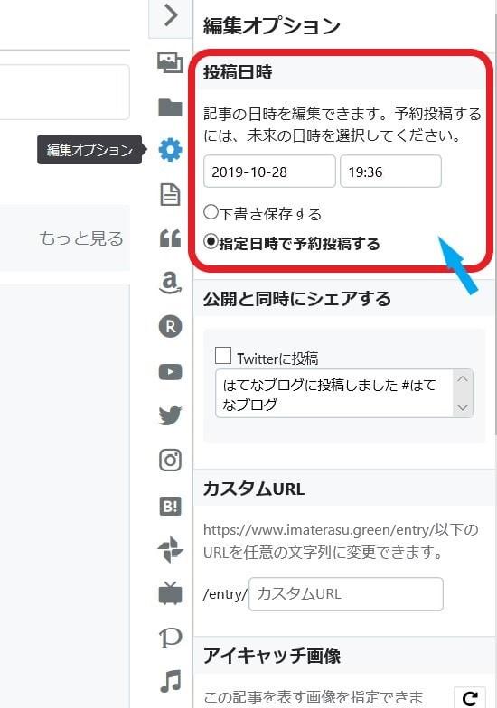 f:id:imaterasu:20191026183549j:plain