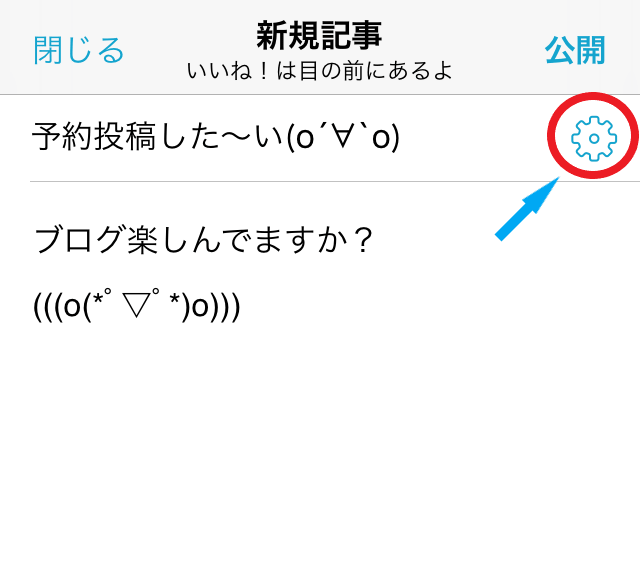 f:id:imaterasu:20191026183706p:plain