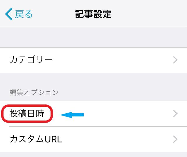 f:id:imaterasu:20191026183928p:plain