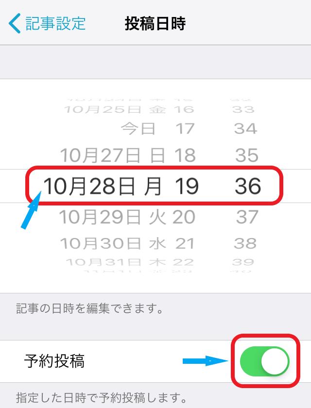f:id:imaterasu:20191026184020p:plain