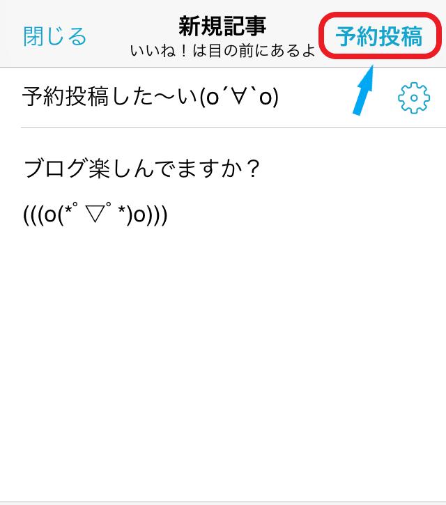 f:id:imaterasu:20191026184555p:plain
