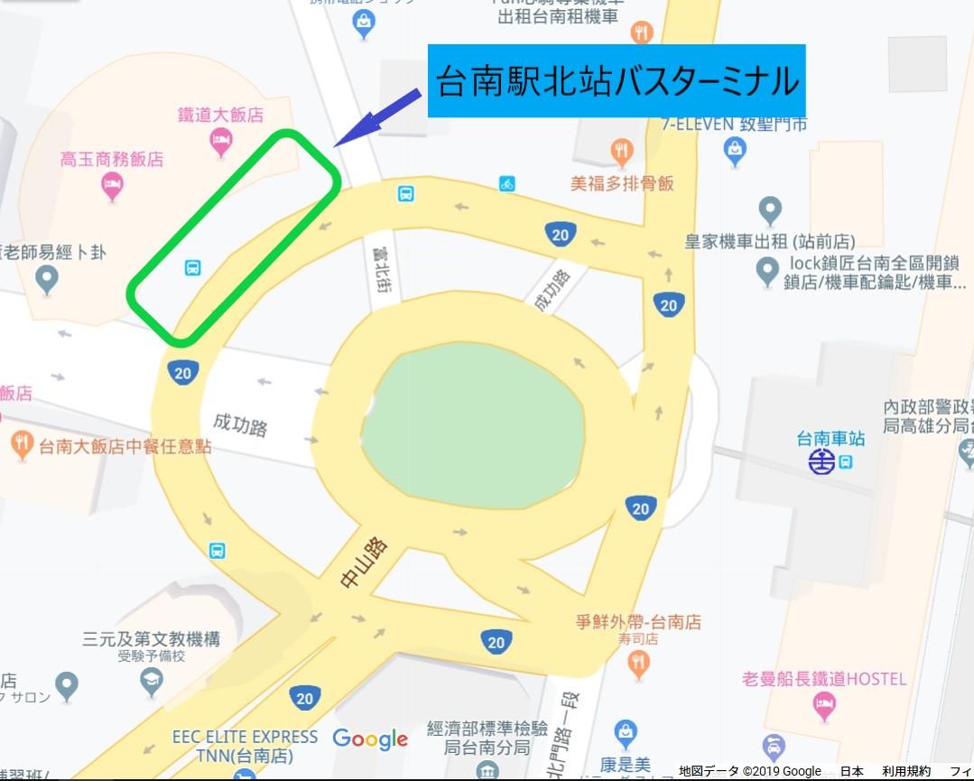 f:id:imaterasu:20191027191056j:plain
