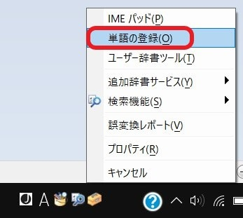 f:id:imaterasu:20191110101635j:plain