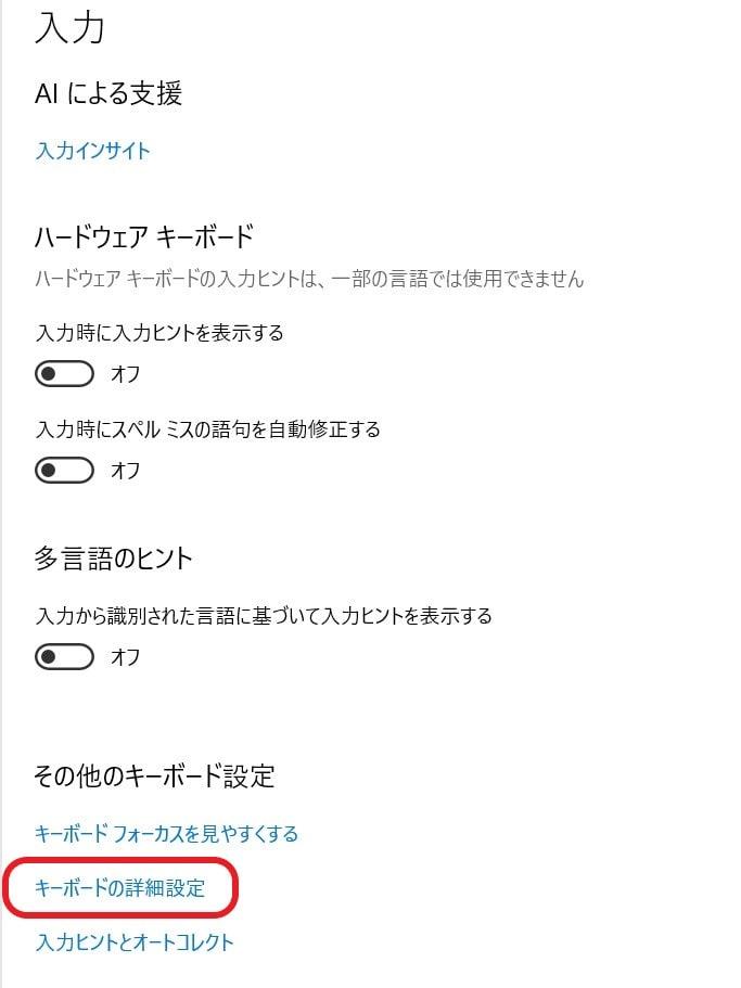 f:id:imaterasu:20191110130247j:plain