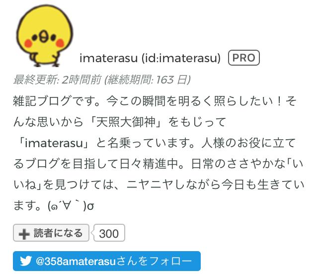 f:id:imaterasu:20191117223513p:plain