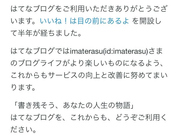 f:id:imaterasu:20191208183706p:plain