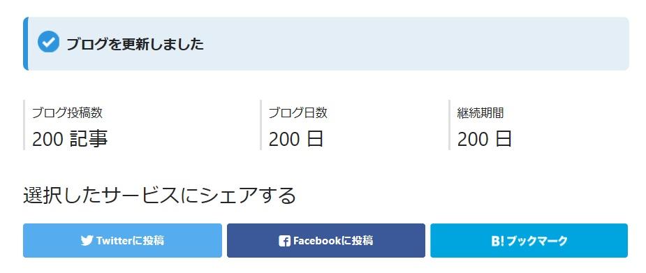 f:id:imaterasu:20191224231019j:plain