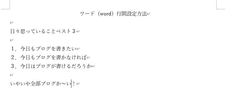 f:id:imaterasu:20200229214433j:plain