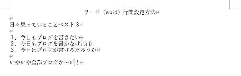 f:id:imaterasu:20200229220744j:plain