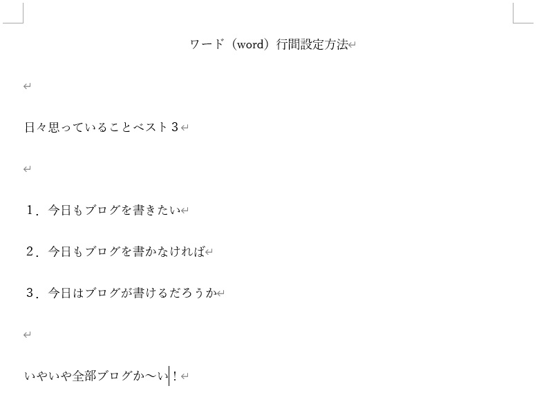 f:id:imaterasu:20200229222320j:plain