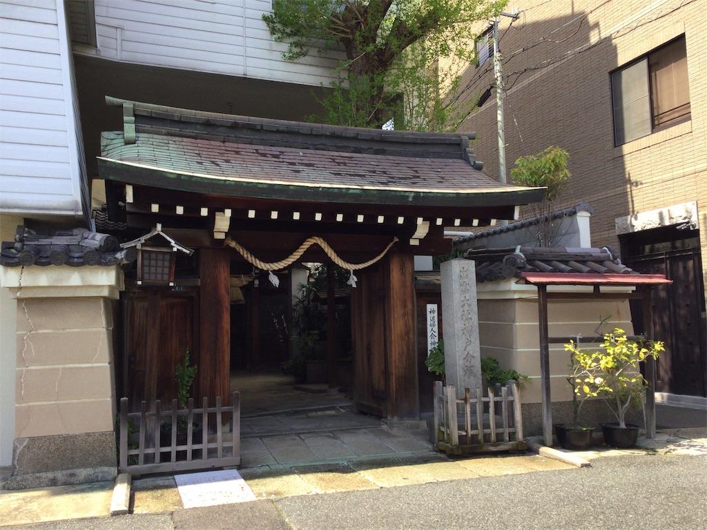 f:id:imaterasu:20200419180140j:image