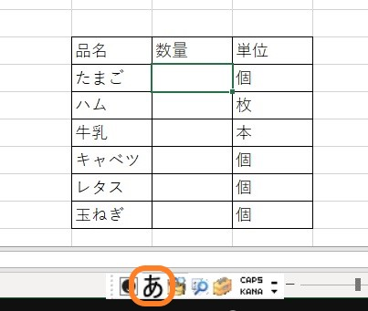 f:id:imaterasu:20200425143013j:plain