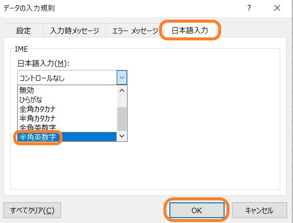 f:id:imaterasu:20200425143156j:plain
