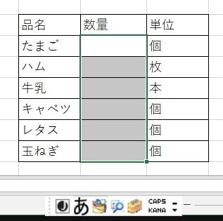 f:id:imaterasu:20200425143519j:plain