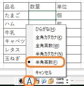 f:id:imaterasu:20200425143717j:plain
