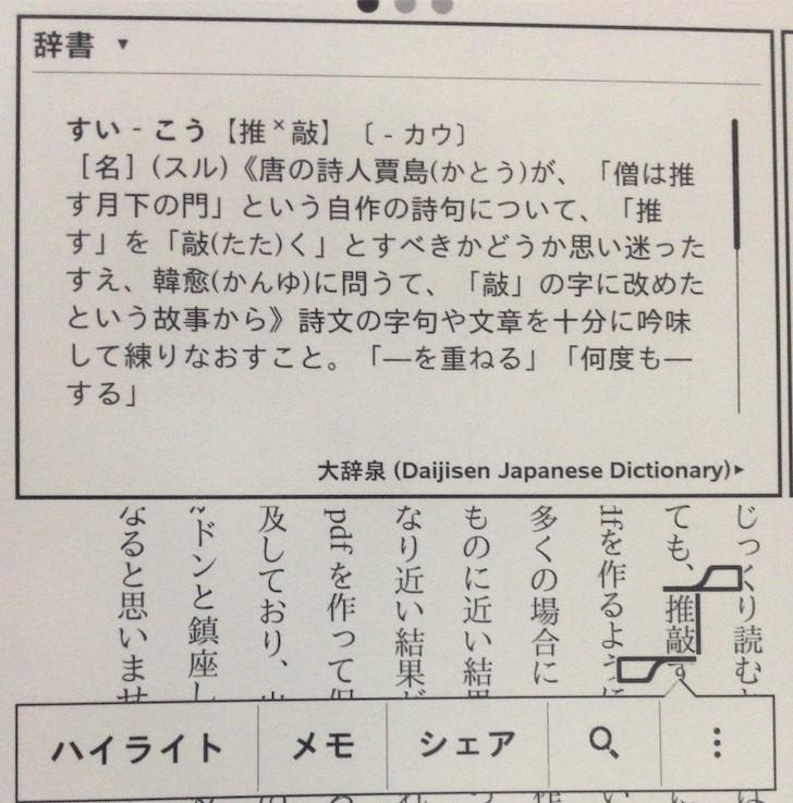 f:id:imaterasu:20200429153525j:plain