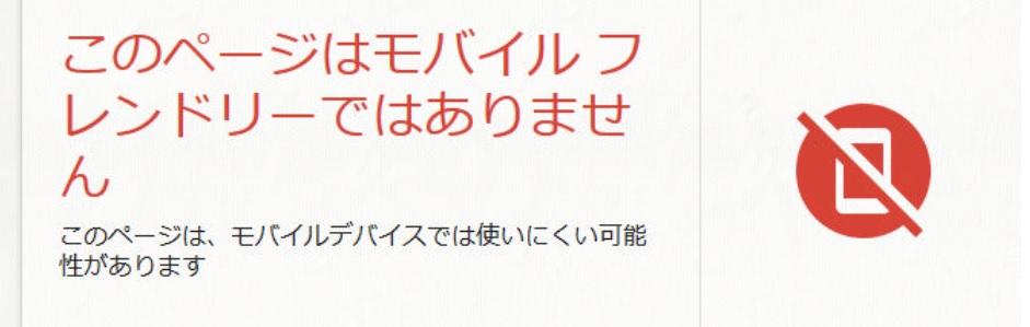 f:id:imaterasu:20200524111008j:plain