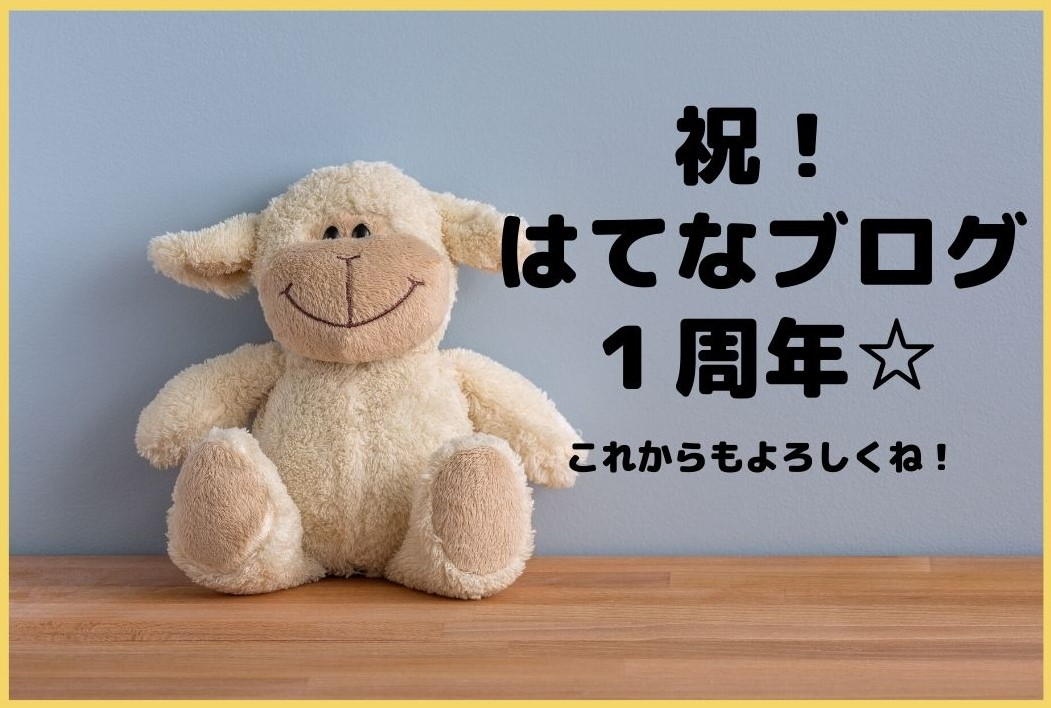 f:id:imaterasu:20200604161710j:plain