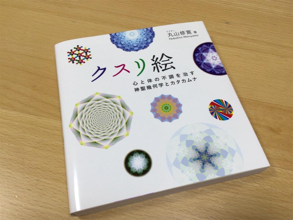 f:id:imaterasu:20200605061158j:image