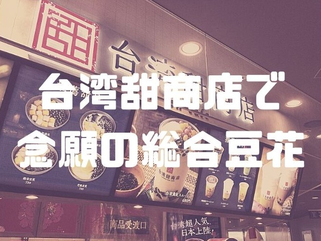 f:id:imaterasu:20200621172547j:plain