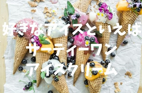 f:id:imaterasu:20200627153326j:plain