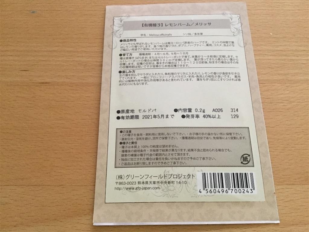 f:id:imaterasu:20200705145630j:plain