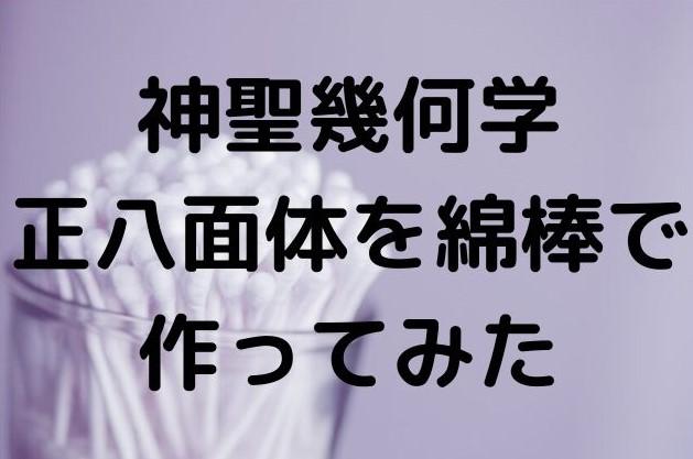 f:id:imaterasu:20200711150102j:plain