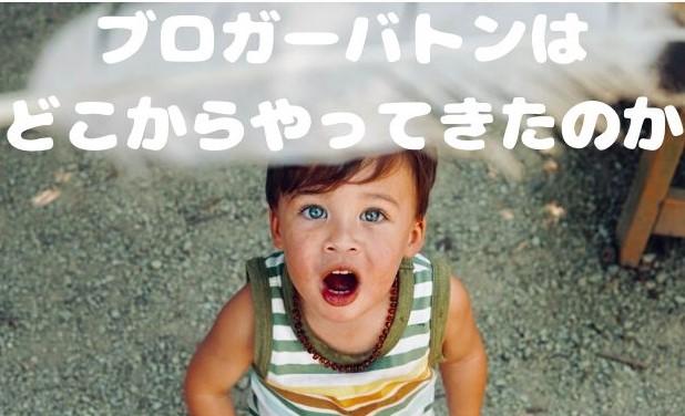 f:id:imaterasu:20200719164057j:plain
